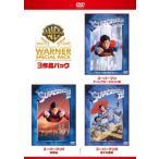 スーパーマン ワーナー・スペシャル・パック(DVD)(3枚組)(初回出荷限定) (M) (2015/12/2)