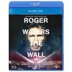 ロジャー・ウォーターズ ザ・ウォール ブルーレイ+DVDセット (ブルーレイ) (3枚組) (2016/2/3発売)