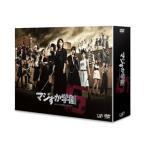 【送料無料】マジすか学園5 DVD-BOX (DVD) (6枚組)