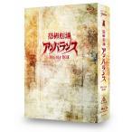 【送料無料】恐怖劇場アンバランス ブルーレイ BOX (ブルーレイ) (4枚組)