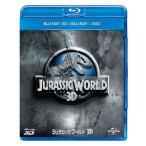 ジュラシック・ワールド3D ブルーレイ&DVDセット (ブルーレイ) (4枚組)(2016/2/24発売)