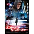エンド・オブ・ザ・フューチャー (DVD)