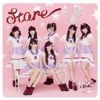 Ange☆Reve / Stare (DVD) (2016/2/24発売)