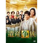 遺産争族 DVD-BOX (DVD) (5枚組)