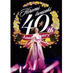 岩崎宏美 / 40周年感謝祭 光の軌跡〈2枚組〉 (DVD)