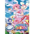 ナースウィッチ小麦ちゃんR Vol.1 (DVD) (2016/3/23発売)