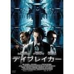 デイブレイカー (DVD)