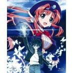 【送料無料】この醜くも美しい世界 ブルーレイ BOX (DVD) (2枚組) (初回出荷限定) (2016/5/25発売