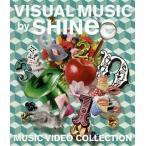 【メール便送料無料】SHINee / VISUAL MUSIC by SHINee〜music video collection〜(ブルーレイ) (2016/6/29発売)