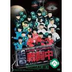 戦闘中 第八陣 アスリート天下統一戦 (DVD) (2016/9/2発売)(X)