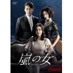 嵐の女 DVD-BOX3 (DVD) (8枚組) (2016/9/2発売)