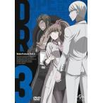ダンガンロンパ3 -The End of 希望ヶ峰学園- 未来編 DVD II 初回生産限定版