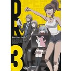 ダンガンロンパ3 -The End of 希望ヶ峰学園- 未来編 DVD III 初回生産限定版