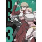 ダンガンロンパ3 -The End of 希望ヶ峰学園- 未来編 DVD IV 初回生産限定版