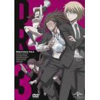 ダンガンロンパ3 -The End of 希望ヶ峰学園- 未来編 DVD V 初回生産限定版