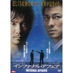 【メール便送料無料】インファナル・アフェア (DVD) (2016/9/21発売)