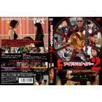 アイドルスナイパー2 ダークリベンジ (DVD) (2016/10/