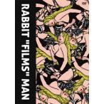 """椎名慶治 / RABBIT""""FILMS""""MAN (DVD) (2016/11/2発売)"""