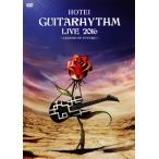 布袋寅泰 / GUITARHYTHM LIVE 2016 (DVD) (2016/11/2発売)