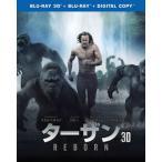 【送料無料】ターザン:REBORN 3D&2Dブルーレイセット (ブルーレイ) (2枚組) (初回出荷限定) (2016/12/7発売)