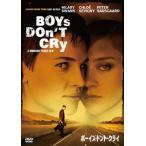 ボーイズ・ドント・クライ (DVD) (2016/12/2発売)