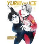 【送料無料】ユーリ!!! on ICE 1 (DVD) (2016/12/30発売)