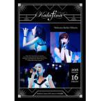 Kalafina Arena LIVE 2016 at 日本武道館  DVD
