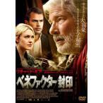 ベネファクター / 封印 (DVD) (2017/2/3発売)
