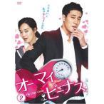 オー・マイ・ビーナス DVD-BOX2 (DVD) (5枚組) (2017/3/2発売)