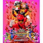 劇場版 動物戦隊ジュウオウジャーvsニンニンジャー 未来からのメッセージfromスーパー戦隊 (ブルーレイ+DVD)