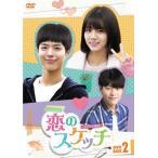 恋のスケッチ〜応答せよ1988〜 DVD-BOX2 (DVD) (7枚組) (2017/4/4発売)