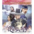 夜を歩く士 コンプリート・シンプルDVD-BOX (DVD) (10枚組) (期間限定出荷) (2017/3/24発売)