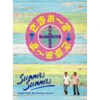 さまぁ〜ず×さまぁ〜ず DVD-BOX ( (32)・ (33))〈完全