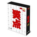 笑点 宴-放送50周年完全保存版- DVD-BOX〈6枚組〉[DVD][6枚組](2017/8/14発売)