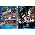 セーラー服忍者[DVD] (2017/10/6発売)