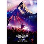 a flood of circle / NEW TRIBE The Movie-新・民族大移動-2017.06.11 Live at Zepp DiverCity Tokyo〈2枚組〉[DVD][2枚組] (2017/10/11発売)