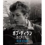 ボブ・ディラン 我が道は変る〜1961-1965 フォークの時代〜(ブルーレイ) (2017/11/2発売)