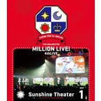 THE IDOLM@STER MILLION LIVE!4thLIVE TH@NK YOU for SMILE!LIVE Blu-ray DAY1 Sunshine Theater(ブルーレイ) (2018/1/17発売)