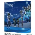 機動戦士ガンダム00 1st&2nd season Blu-ray BOX (ブルーレイ)[10枚組][期間限定出荷] (2018/2/23発売)