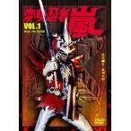 変身忍者 嵐 VOL.1[DVD][2枚組] (2018/1/10発売)