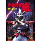 変身忍者 嵐 VOL.4[DVD][2枚組] (2018/1/10発売)