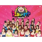 マスカットナイト DVD-BOX (仮)〈3枚組〉[DVD][3枚組] (2017/12/27発売)