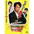 フェイクドキュメントドラマ プロデューサーKIII[DVD] (2018/4/11発売)