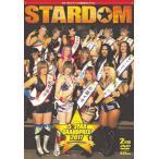 STARDOM 5★STAR GP 2017[DVD][2枚組]  (2018/3/20発売)