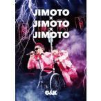 C&K / JIMOTO×JIMOTO×JIMOTO〈2枚組〉[DVD][2枚組](2019/5/22発売)