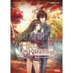 HIIRO NO KAKERA: TAMAYORI PRINCESS SAGA (6PC) (ア