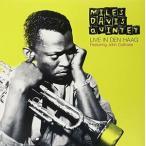 Miles Davis Quintet / Live In Den Haag (Limited Edition)【輸入盤LPレコード】(マイルス・デイヴィス)
