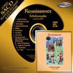 Renaissance / Scheherazade & Other Stories(輸入盤CD)(2014/6/17)(ルネッサンス)