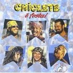 Chiclete Com Banana / E Festa (輸入盤CD)(X)