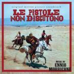 Ennio Morricone / Le Pistole Non Discutono��͢����LP�쥳���ɡ� (����˥�����ꥳ����)